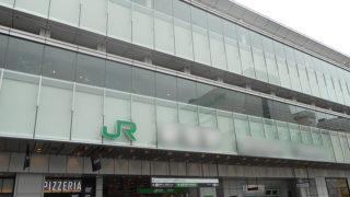 JR新宿駅新南口バスタ